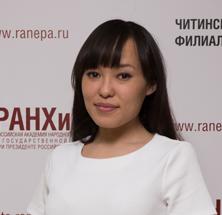 Рыгдылова Светлана
