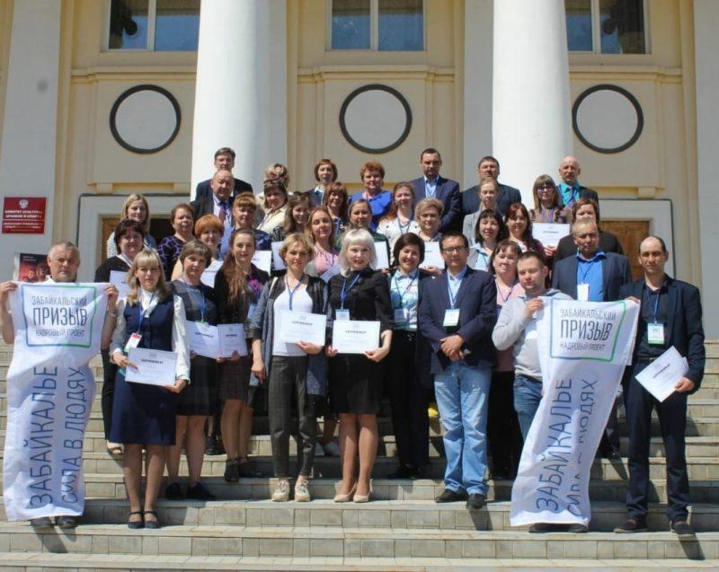 Очный этап «Забайкальского призыва» завершился в Петровске-Забайкальском